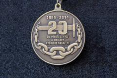 Medaile k 10 . výročí vzniku 4.brn zadní strana